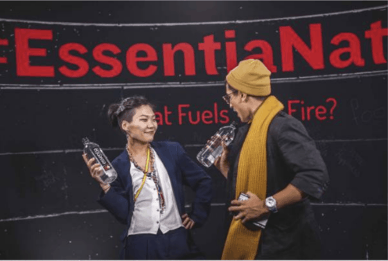 Essentia Nation - #FireWithin